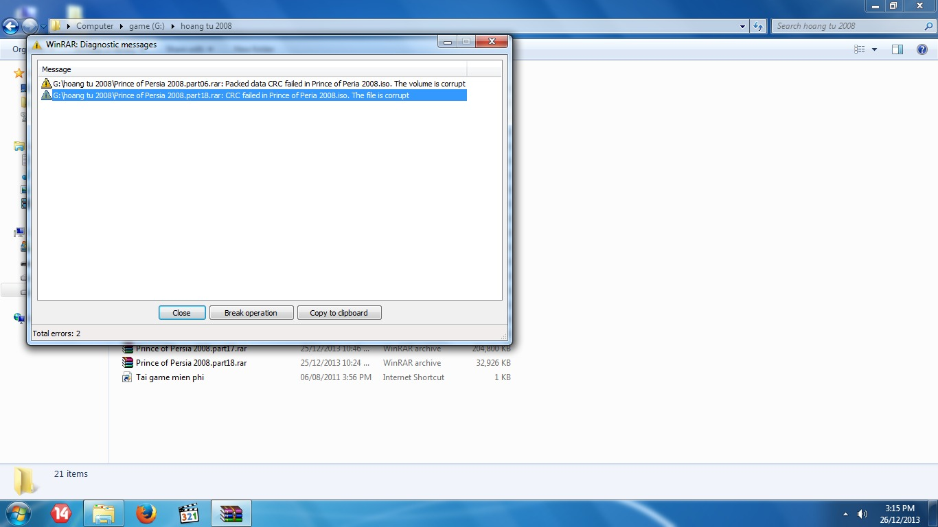 Sxstrace exe скачать файл бесплатно